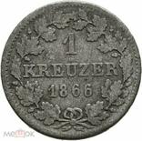 Германия Бавария 1 крейцер 1866 г, фото №2
