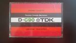 Касета TDK D-C90 (Release year: 1972-77), фото №2