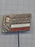 Народное войско польское, фото №2