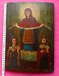 Икона Покрова. Размеры 30 см на 21 см., фото №2