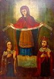 Икона Покрова. Размеры 30 см на 21 см., фото №3