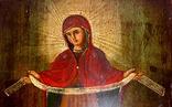 Икона Покрова. Размеры 30 см на 21 см., фото №5