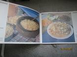 Уральская кухня -Блюда Башкирской кухни -2 книги, фото №4