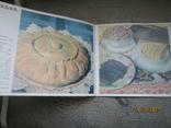 Уральская кухня -Блюда Башкирской кухни -2 книги, фото №5
