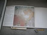 Уральская кухня -Блюда Башкирской кухни -2 книги, фото №6