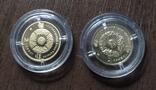 2 гривны.Зодиак 2 шт. Золото (1)., фото №4