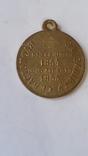 Копия медали за защиту Севастополя, фото №3