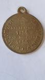 Копия медали за защиту Севастополя, фото №4