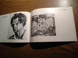 Художник А.Чары Каталог Выставки произведений 1973 Ашхабад 600экз, фото №4