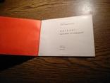 Художник А.Чары Каталог Выставки произведений 1973 Ашхабад 600экз, фото №10
