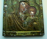 Старинная икона, фото №4