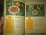 Технология приготовления первых .вторых и сладких блюд -альбом, фото №6