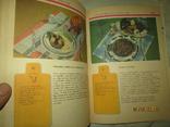 Технология приготовления первых .вторых и сладких блюд -альбом, фото №7