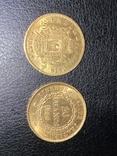 20 франков две монеты, фото №3