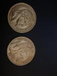 20 франков две монеты, фото №7