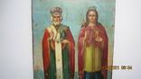 Святой хрс Николай и Святая муч. Варвара, фото №3