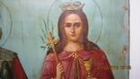 Святой хрс Николай и Святая муч. Варвара, фото №10