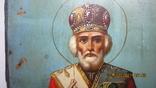 Святой хрс Николай и Святая муч. Варвара, фото №11
