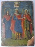 Икона. Св.Екатерина, Св.Мч.Ирина, Св.Муч.Наталия., фото №3