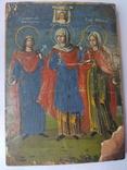 Икона. Св.Екатерина, Св.Мч.Ирина, Св.Муч.Наталия., фото №4