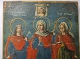 Икона. Св.Екатерина, Св.Мч.Ирина, Св.Муч.Наталия., фото №2