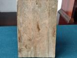 Икона дерево,масло 18*12 см., фото №7