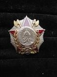 Орден Александра Невского, копия, фото №2