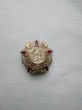 Орден Александра Невского, копия, фото №5