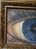 Всевидящий глаз, фото №3