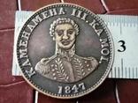 1 цент 1847  року Гавайї / точна копія, фото №2