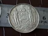 2 1/2 цента 1903  року Північне Борнео / точна копія рідкісної, фото №4