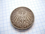 3 марки 1909 рік, фото №6