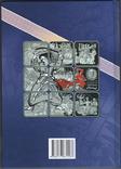 Монети України. Каталог. XVІ видання. Максим Загреба, фото №9