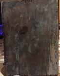 Икона Спас Триединый, фото №8