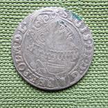 Шестак 1627 года, фото №2