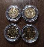2 гривны.Золото.4 шт., фото №6