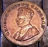 8 аннас 1930-ті роки    -копія   Індія/мідь/, фото №3