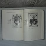 Экслибрис Альбом-каталог 1985 Тираж 8800, фото №7