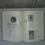 Экслибрис Альбом-каталог 1985 Тираж 8800, фото №9