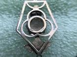 Подвеска серебро 875 пробы, фото №5