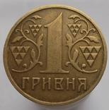 1 грн. 2001 г. два раскола на аверсе., фото №6