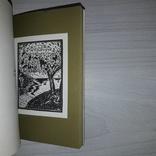 """Книжные знаки мастеров графики 3 книги Изд. """"Книга"""" 1980-1981, фото №6"""