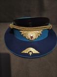 Фуражка парадная ВВС СССР, фото №7