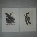 Книжные знаки Кравцова 12 экслибрисов 1968, фото №6