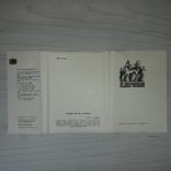 Книжные знаки В.А. Фролова 12 экслибрисов 1969, фото №4