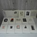 Книжные знаки В.А. Фролова 12 экслибрисов 1969, фото №2