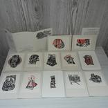 Книжные знаки Калашникова 1968, фото №2