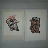 Книжные знаки Калашникова 1968, фото №6