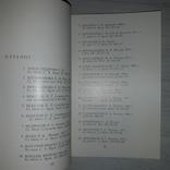 Книжные знаки библиофила 1991 Соломон Вуль, фото №10