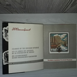 Экслибрисы художников РФ 500 экслибрисов 1971, фото №6